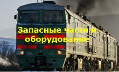 Repair of compressors of diesels of locomotives