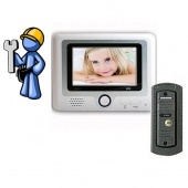 The on-door speakerphone the Optimum 1 for the