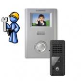 The on-door speakerphone the Optimum 2 for the