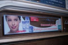 Advertizing in a city electric train of Kiev.
