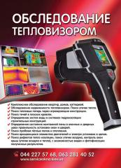 Inspection of roofs thermal imager Kiev area