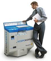 Photocopying, photocopy in Kiev