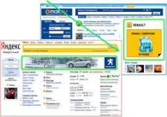 Медийная реклама в интернете Хмельницкий