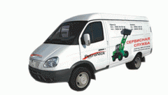Service maintenance of machinery