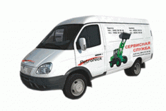 Services in repair and maintenance service of
