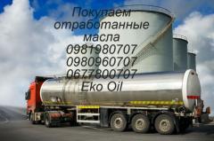 Сбыть отработанное гидравлическое, моторное, трансмиссионное, трансформаторное или индустриальное масло