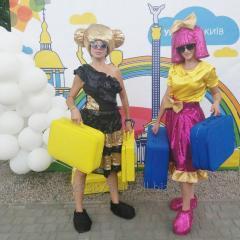 Клоуны на детский праздник в Кировограде Art-studio