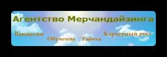 Работа мерчандайзер Киев
