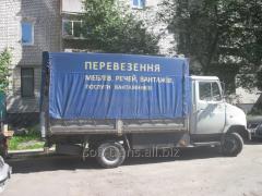 Перевезення будівельних матеріалів на паллетах