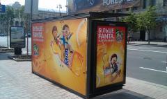 Реклама на остановках и бордах для политических