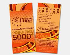 Printing of brochures and leaflets Kiev Ukraine