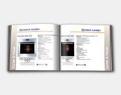 The press on risograph Kiev Ukraine