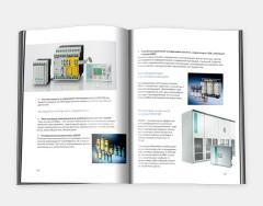 Services in postprinting processing Kiev Ukraine