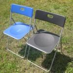Plastic folding-chair