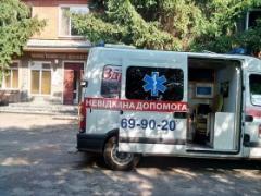 Скорая медицинская помощь Винница Днепропетровск Харьков Киев
