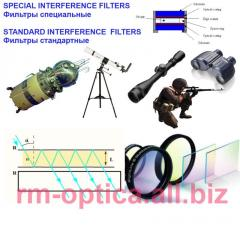 Production special interference filters code UEF