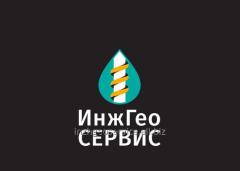 Геология. Геологические работы. Инженерно-геологические изыскания в Запорожье и Запорожской области