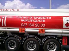 The diesel, DT, diesel fuel, gasoline,