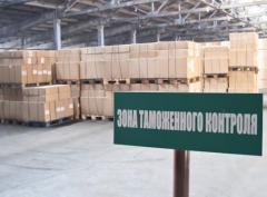 Таможенное оформление (декларирование) продукции - импорт, экспорт, транзит