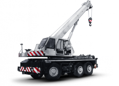 Rent of the Gottwald AMK 51-32 truck crane