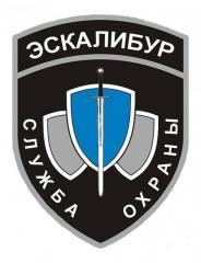 Охрана офиса пультовая