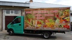 Брендирование автотранспорта , Реклама на транспорте