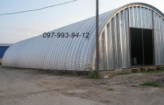 Construction of warehouses for grain storage.