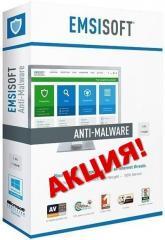 Выезд инжинера к клиенту + лицензия Антивируса Emsisoft Anti-Malware (только г.Черкассы)