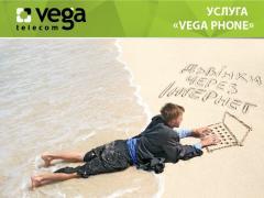 Услуга «Vega Phone»