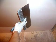 Hard putty of ceilings