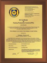 Сертификация для маркировки СЕ и экспорта в страны