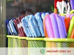Поставка канцелярских товаров с доставкой по Николаеву