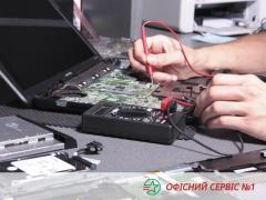 Ремонт и обслуживание компьютеров. Настройка компьютерных сетей