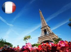 Туристическая виза во Францию