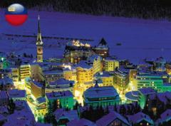 Туристическая виза в Лихтенштейн