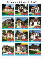 Design of houses from the SIP panels