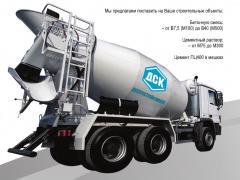 Доставка бетона ЗиЛ, загрузка до 5 т