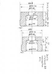 Разработка корпуса подшипникового узла для