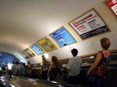 Advertizing in the subway of Kiev