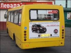 Advertizing in transpor
