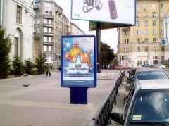 City-layty, lightboxes in Kiev