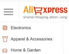 Доставка из Китая. Безопасные покупки на  aliexpress — 5% комиссии.