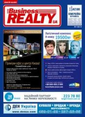 Advertizing in the press on real estate