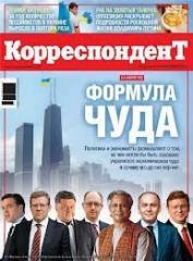 Advertizing in the Correspondent magazine