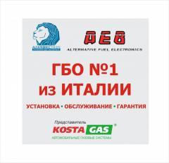 Установка газобалонного оборудования в...