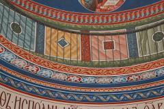 Настенная роспись храмов,современные  стили, орнамент росписи церкви Киев
