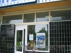 Advertizing in policlinics of Kiev, Ukraine.