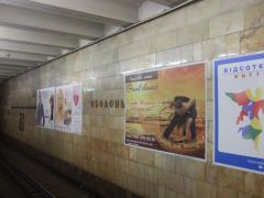 Branding of metro stations