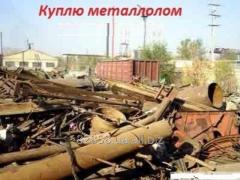 Export of scrap metal