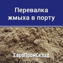 Перевалка жмыха в Днепро-Бугском морском порту (г. Николаев)